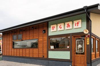 レストラン併設型店舗